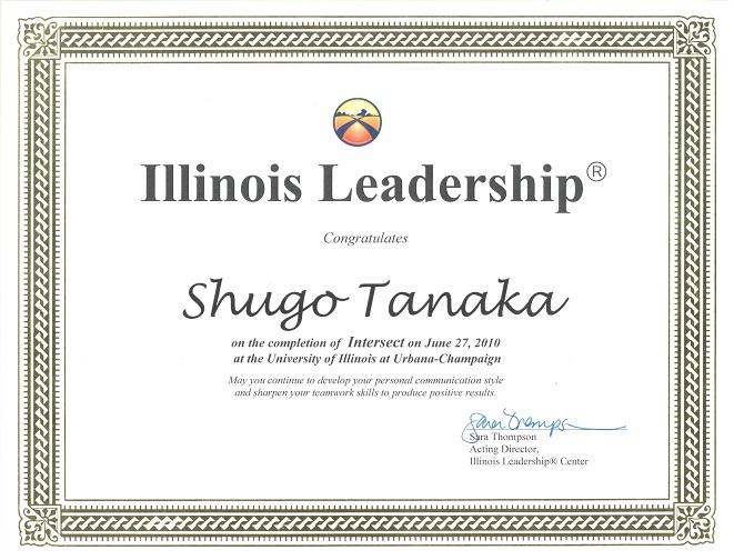 Shugo Tanaka\'s Leadership Portfolio - Programs